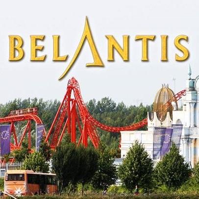 Belantis Freizeitpark Achterbahn Attraktion 2017
